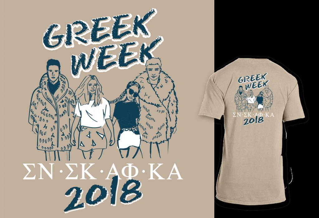 Greek Week tee shirt